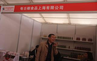 每日椰食品上海有限公司第23届郑州糖酒会展位