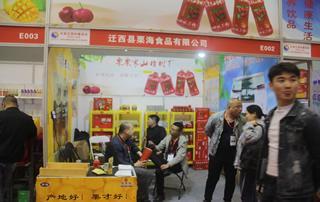 迁西县栗海食品有限公司第23届郑州糖酒会展位
