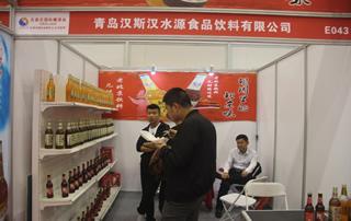 青岛汉斯汉水源食品饮料有限公司第23届郑州糖酒会展位