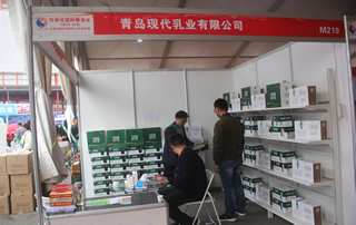 青岛现代乳业有限公司第23届郑州糖酒会展位