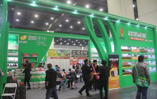 秋果能量第23届郑州糖酒会展位