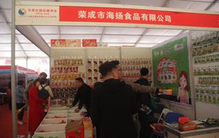 荣成市海扬食品有限公司第23届郑州糖酒会展位