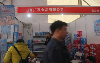 山东广发食品有限公司第23届郑州糖酒会展位