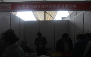 山东东阿润合生阿胶制品有限公司第23届郑州糖酒会展位