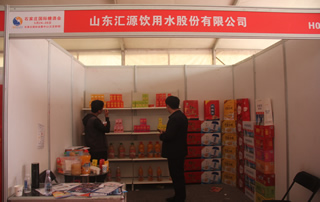 山东汇源饮用水股份有限公司第23届郑州糖酒会展位