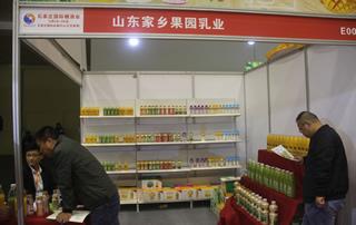 山东家乡果园乳业第23届郑州糖酒会展位