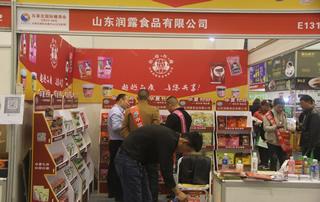 山东润露食品有限公司第23届郑州糖酒会展位