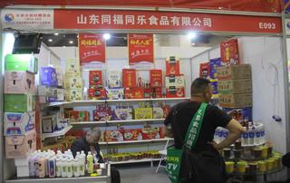 山东同福同乐食品有限公司第23届郑州糖酒会展位