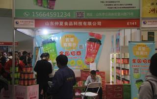 山东仲夏食品科技有限公司第23届郑州糖酒会现场