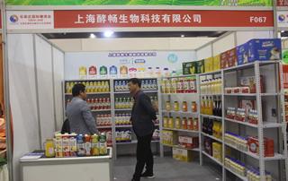 上海酵畅生物科技有限公司第23届郑州糖酒会现场