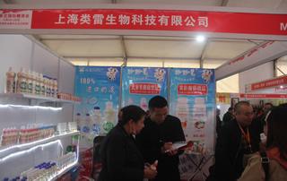 上海类雷生物科技有限公司第23届郑州糖酒会现场