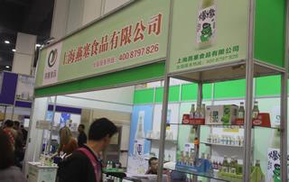 上海燕塞食品有限公司第23届郑州糖酒会现场