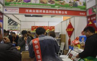 河南众福祥食品科技有限公司亮相第23届郑州糖酒会