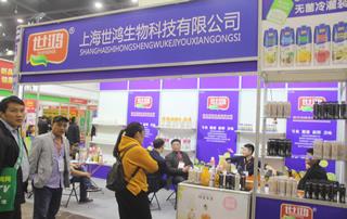 上海世鸿生物科技有限公司第23届郑州糖酒会现场