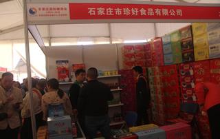 石家庄市珍好食品有限公司第23届郑州糖酒会现场