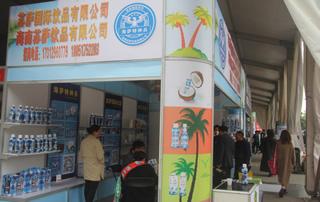 苏萨国际饮品有限公司第23届郑州糖酒会现场