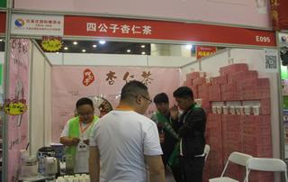 四公子杏仁茶第23届郑州糖酒会现场