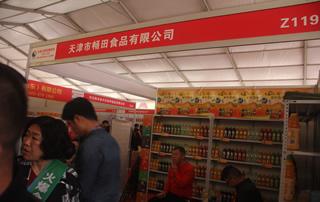 天津市畅田食品有限公司第23届郑州糖酒会现场