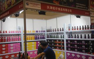 天津旺仔食品有限公司第23届郑州糖酒会现场