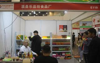温县乐品坊食品厂第23届郑州糖酒会现场