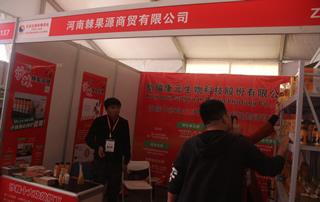 新疆康元生物科技有限公司第23届郑州糖酒会现场