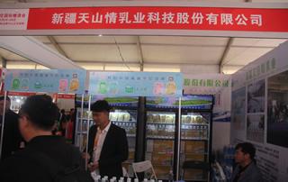 新疆天山情乳业科技股份有限公司第23届郑州糖酒会现场