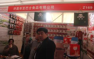 许昌市豆巴士食品有限公司第23届郑州糖酒会现场