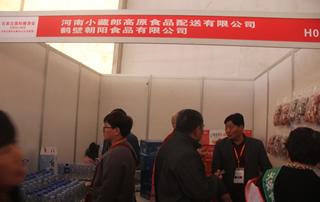 鹤壁朝阳食品有限公司亮相第23届郑州糖酒会