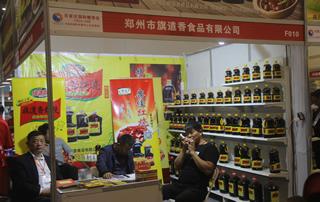郑州旗道香食品有限公司第23届郑州糖酒会现场