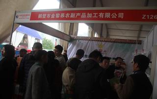鹤壁市金黎荞农副产品加工有限公司亮相第23届郑州糖酒会