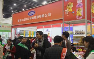 黑龙江完达山林海液奶有限公司亮相第23届郑州糖酒会