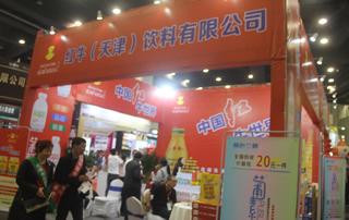 红牛(天津)饮料有限公司亮相第23届郑州糖酒会