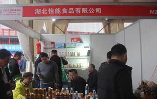 湖北怡能食品有限公司亮相第23届郑州糖酒会