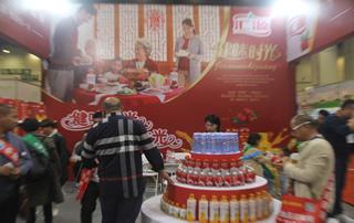 汇源第23届郑州糖酒会展位
