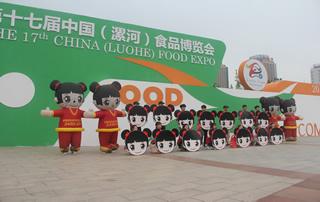第十七届漯河食品博览会好妞妞主动出击