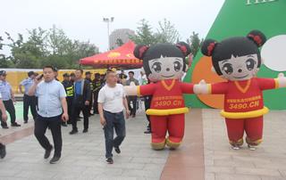 好妞妞参加亮相第十七届漯河食品博览会