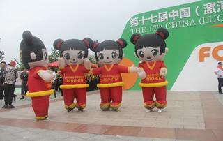 好妞妞在第十七届漯河食品博览会大放光芒