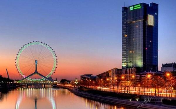 2019年天津秋季全国糖酒会――天津海河假日酒店