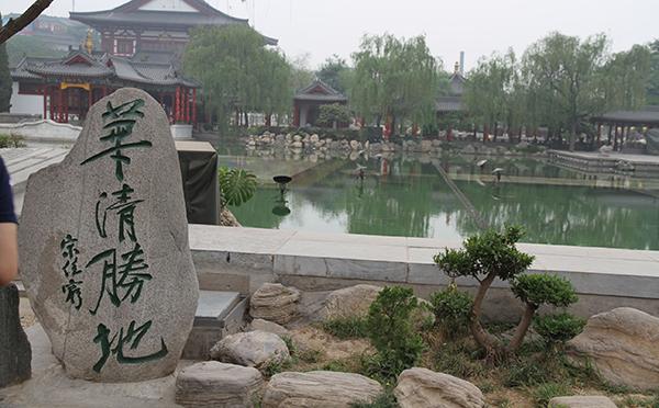 2019第11届西安糖酒会旅游推荐之西安华清池