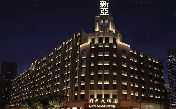 郑州国际糖酒会住宿酒店推荐――新亚国际大酒店