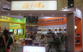 北京益小健生物科技有限公司第24届郑州糖酒会风采