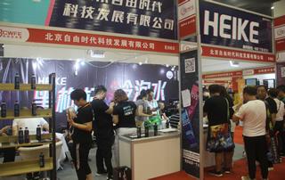 北京自由时代科技发展乐虎郑州秋季糖酒会展位