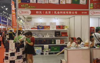 初元(北京)乳业科技乐虎 郑州秋季糖酒会展位