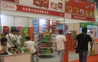 河北衡大lehu国际app下载乐虎第24届郑州糖酒会风采