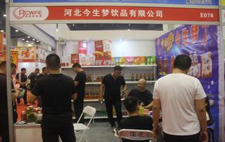 河北今生梦lehu国际app下载乐虎参加郑州秋季糖酒会