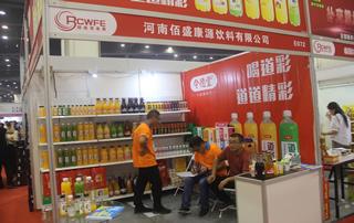 河南百盛康源饮料有限公司第24届郑州糖酒会风采