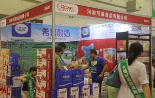 河南巨人园食品有限公司第24届郑州糖酒会风采