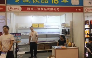 河南三冠饮品有限公司参加郑州秋季糖酒会