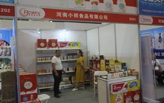 河南世锦生物工程乐虎参加郑州秋季糖酒会
