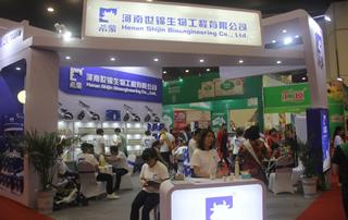河南世锦生物工程有限公司郑州秋季糖酒会展位